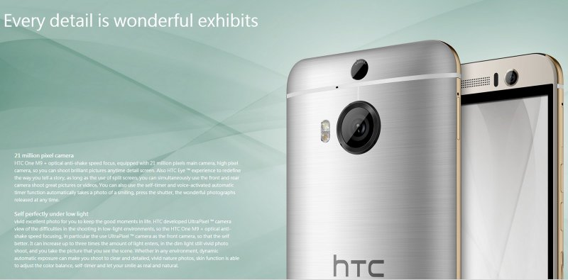 New-HTC-One-M9-with-21-MP-OIS-camera-PDAF-and-laser-AF-2