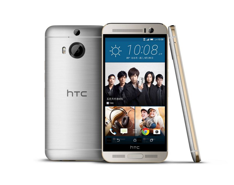 New-HTC-One-M9-with-21-MP-OIS-camera-PDAF-and-laser-AF-7
