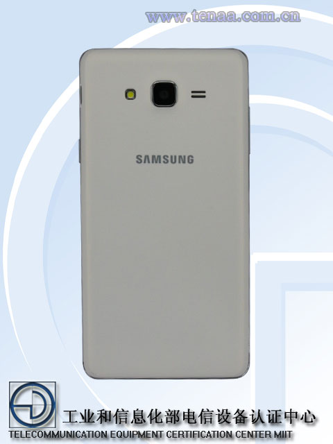Samsung-Galaxy-Mega-On-SM-G6004.jpg