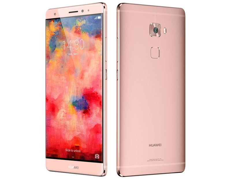 The-rose-gold-Huawei-Mate-S.jpg
