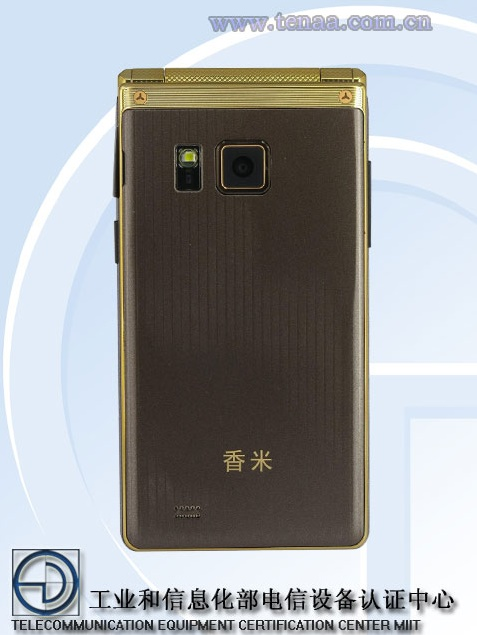 Xiaomis-Android-clamshell-is-certified-by-TENAA-with-8GB-of-RAM.jpg