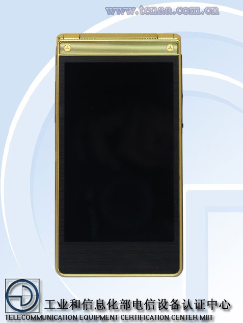 Xiaomis-Android-clamshell-is-certified-by-TENAA-with-8GB-of-RAM4.jpg