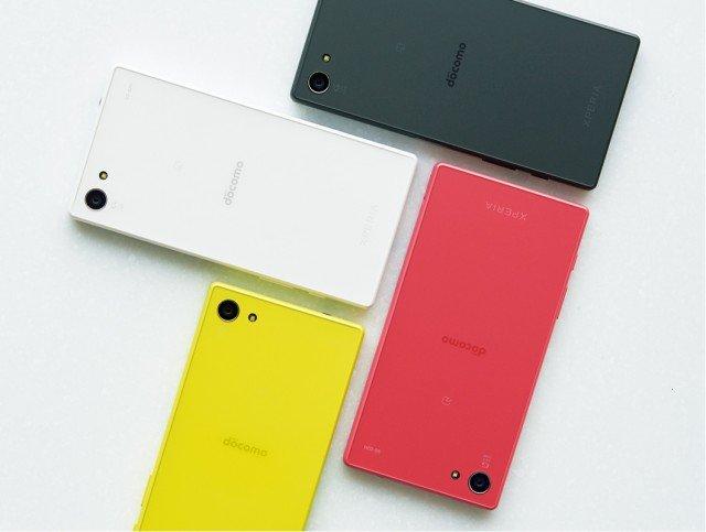 Xperia-Z5-Compact-SO-02H_2-640x483.jpg