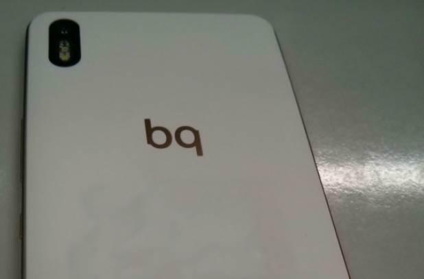 bq-x5-cabecera.jpg