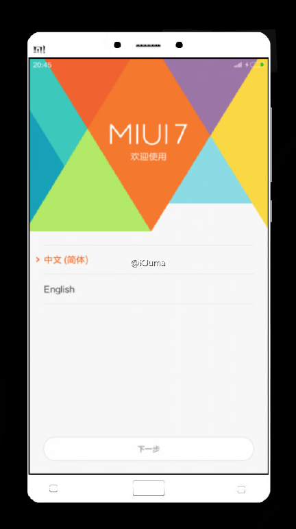 enders-of-the-Xiaomi-Mi-Note-2-surface.png