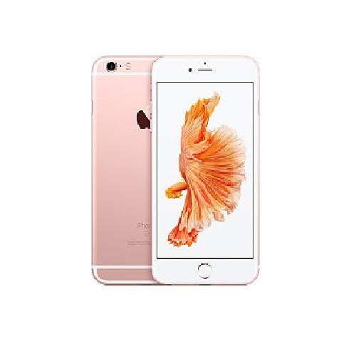 iphone-6s-plus-ofic.jpg