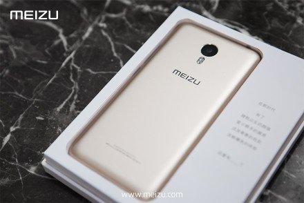 New-Meizu-phablet-2.jpg
