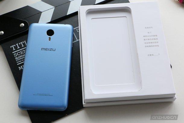 New-Meizu-phablet-5.jpg