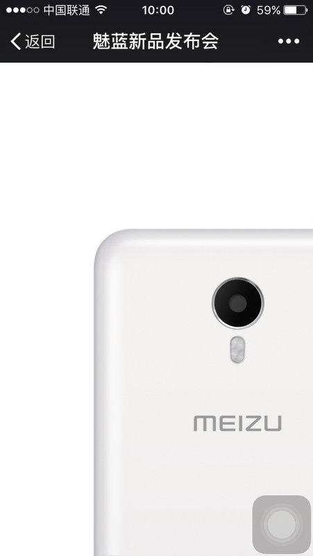 New-Meizu-phablet.jpg-2.jpg