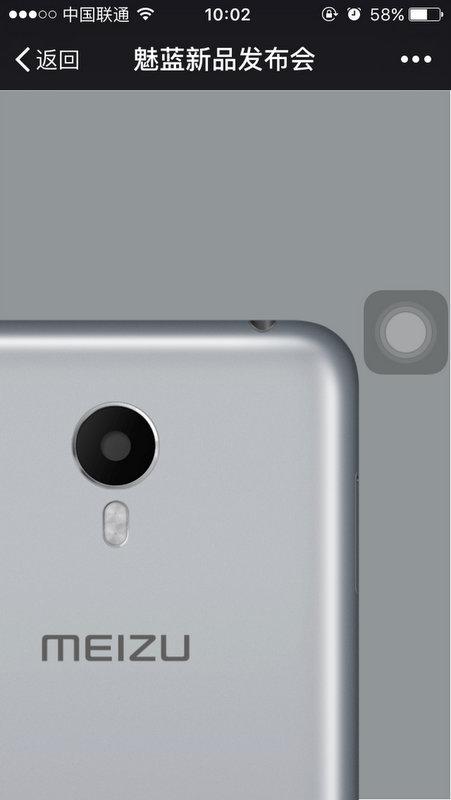 New-Meizu-phablet.jpg.jpg