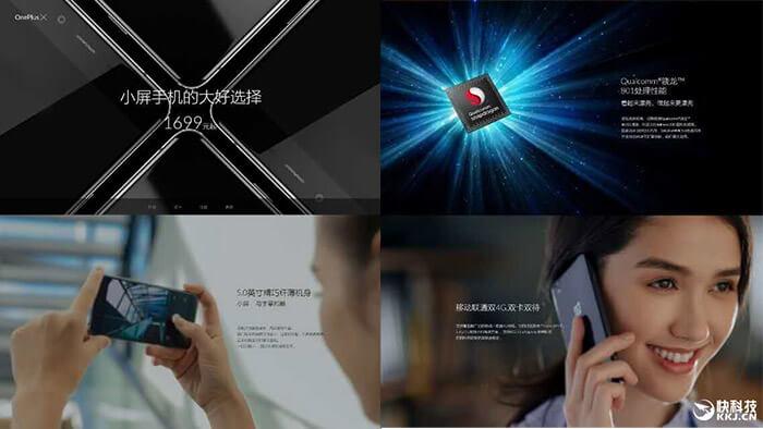 OnePlus X (1)