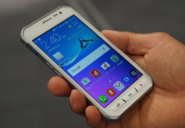 Samsung-Galaxy-Active-Neo-2.jpg