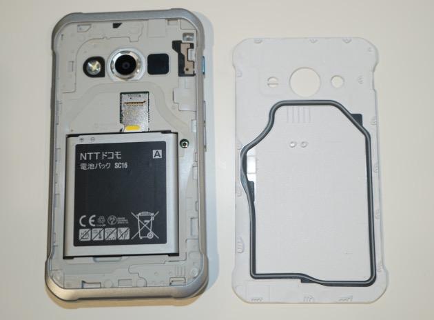 Samsung-Galaxy-Active-Neo-6.jpg