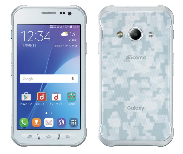 Samsung-Galaxy-Active-Neo.jpg-4.png