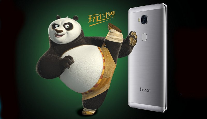 honor-h1