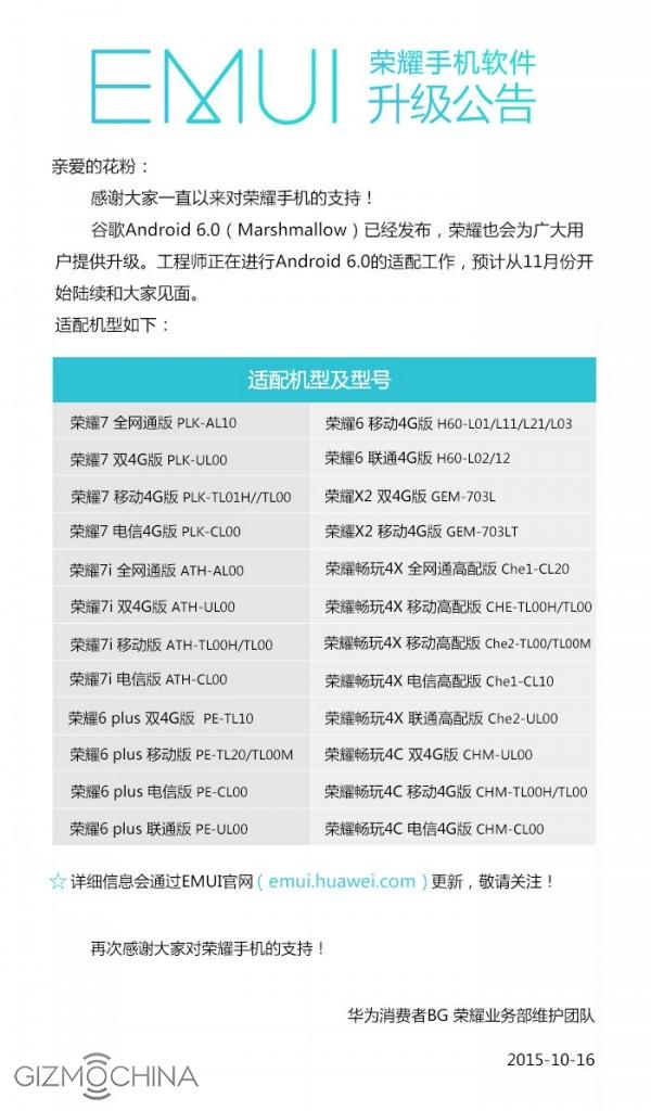huawei-honor-android-6.0-marshmallow-update-confirmed-600x1024.jpg
