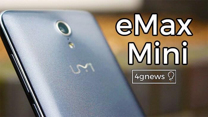 Emax-mini