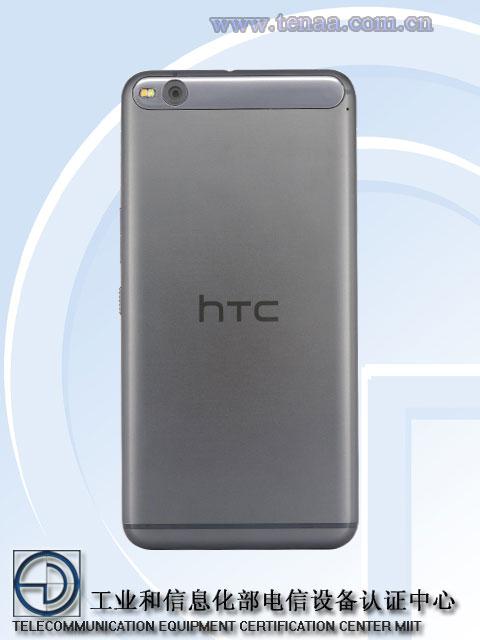 HTC-One-X9-4.jpg
