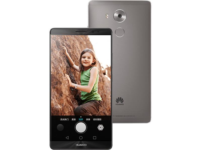 Huawei-Mate-8-5.jpg
