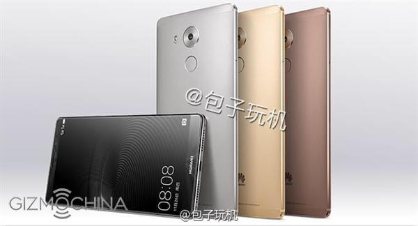 Leaked-press-images-of-the-Huawei-Mate-8-1.jpg