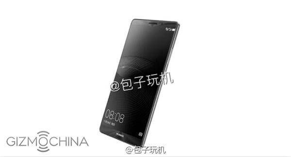 Leaked-press-images-of-the-Huawei-Mate-8-21.jpg