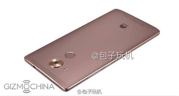 Leaked-press-images-of-the-Huawei-Mate-8-31.jpg