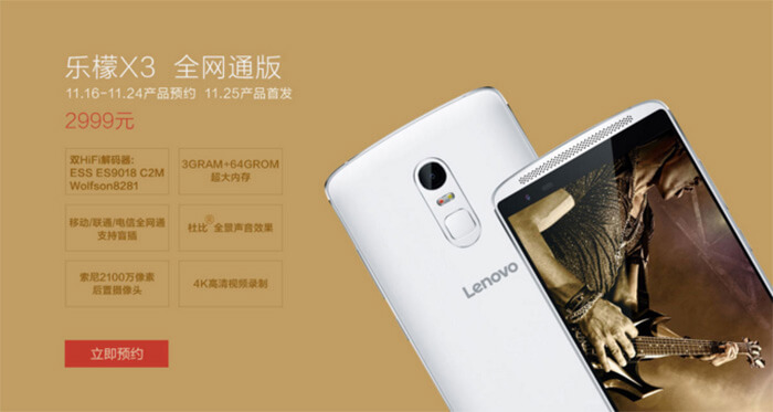 Lenovo vibe X3 3