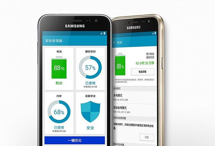 Samsung-Galaxy-J3-3.jpg
