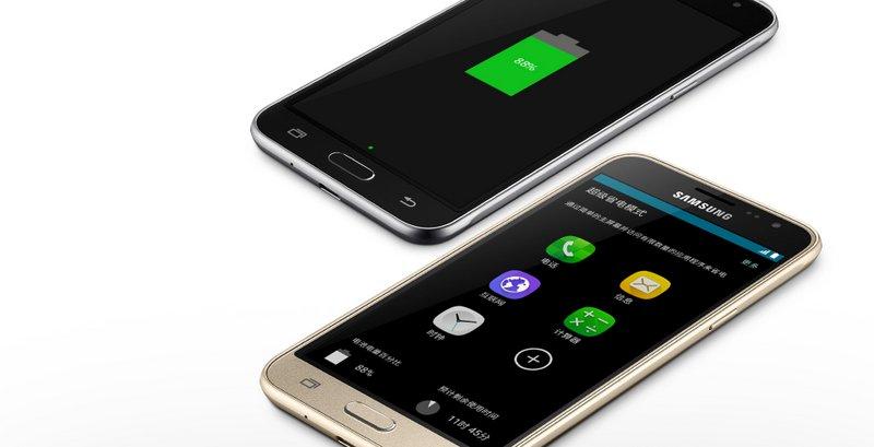 Samsung-Galaxy-J3-4.jpg