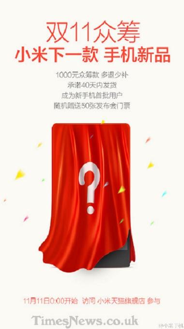 Xiaomi-MI-5-Teaser-November-11-Launch