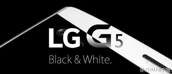 LG-G5-rumor