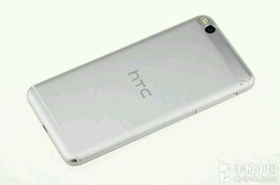 More-pictures-of-the-HTC-One-X9-are-released.jpg-3.jpg