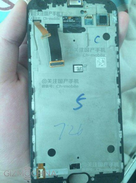 New-images-allegedly-reveal-the-front-panel-for-the-Xiaomi-Mi-5.jpg.jpg