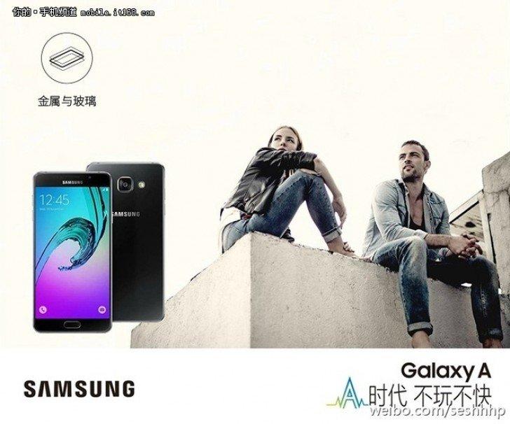 Samsung-Galaxy-A9-4gnews-1.jpg