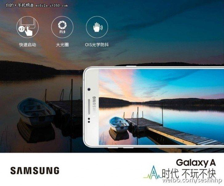 Samsung-Galaxy-A9-4gnews-3.jpg