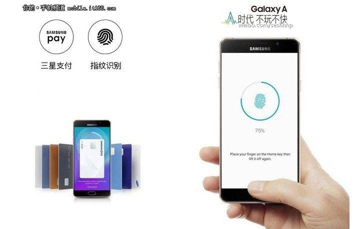 Samsung-Galaxy-A9-4gnews-5.jpg