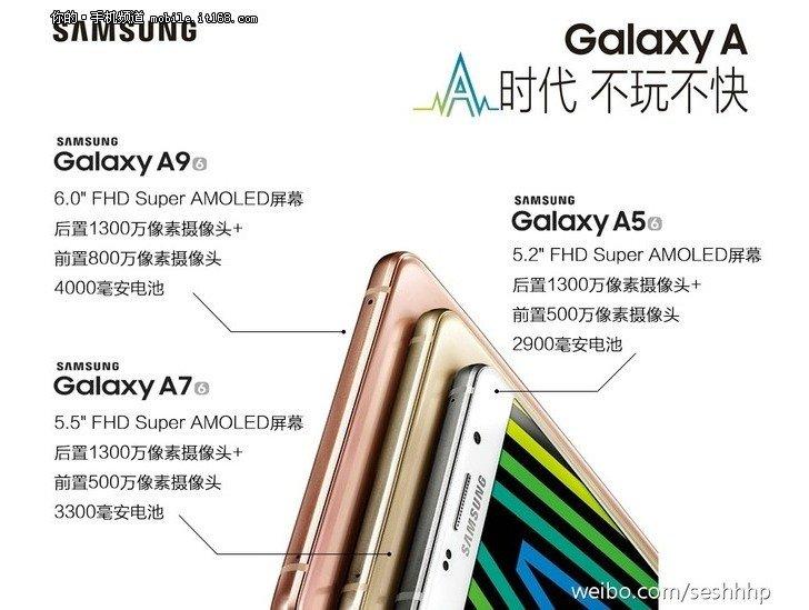 Samsung Galaxy A9 4gnews