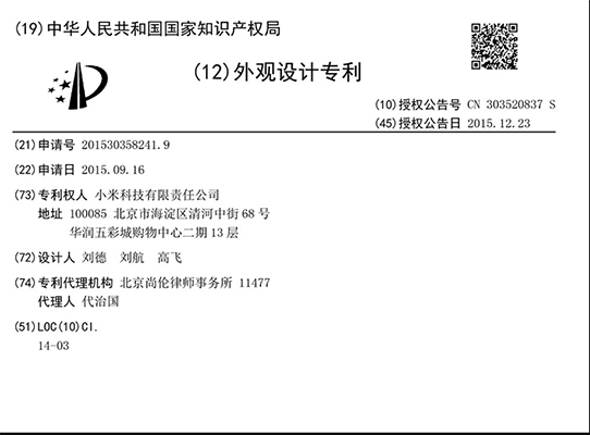 leakxiaomi5-3.jpg