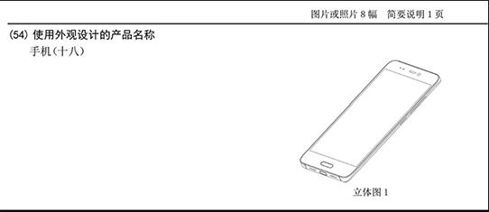 leakxiaomi5-4.jpg