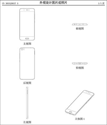 leakxiaomi5-5.jpg