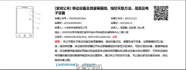 leakxiaomi5-6.jpg