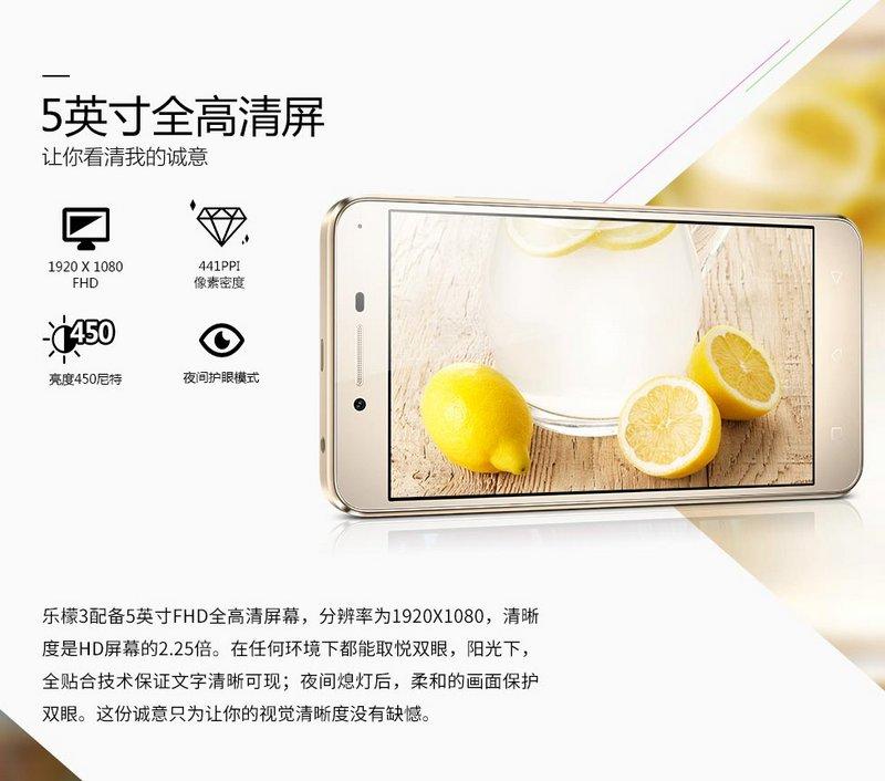 Lenovo-Lemon-3-6.jpg