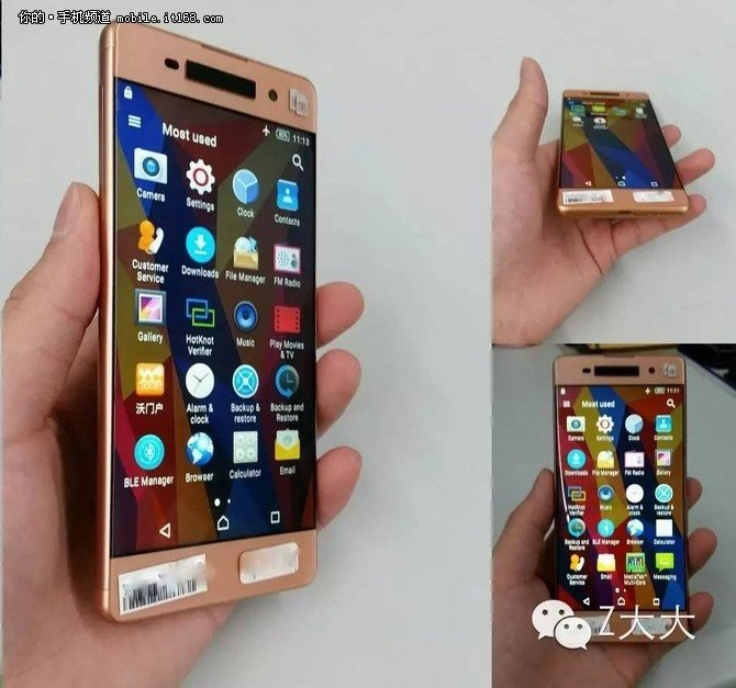 New-Sony-Xperia-C6-render-plus-previously-leaked-images-2.jpg