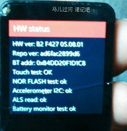 Nokia-Smartwatch-moonraker-4gews-6.jpg