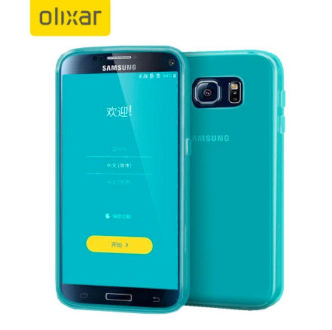 Samsung-Galaxy-S7-case-4gnews-1.jpg