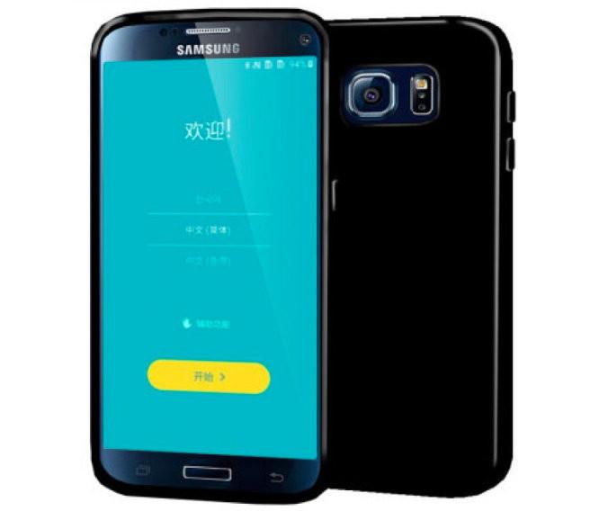 Samsung Galaxy S7 case 4gnews 4