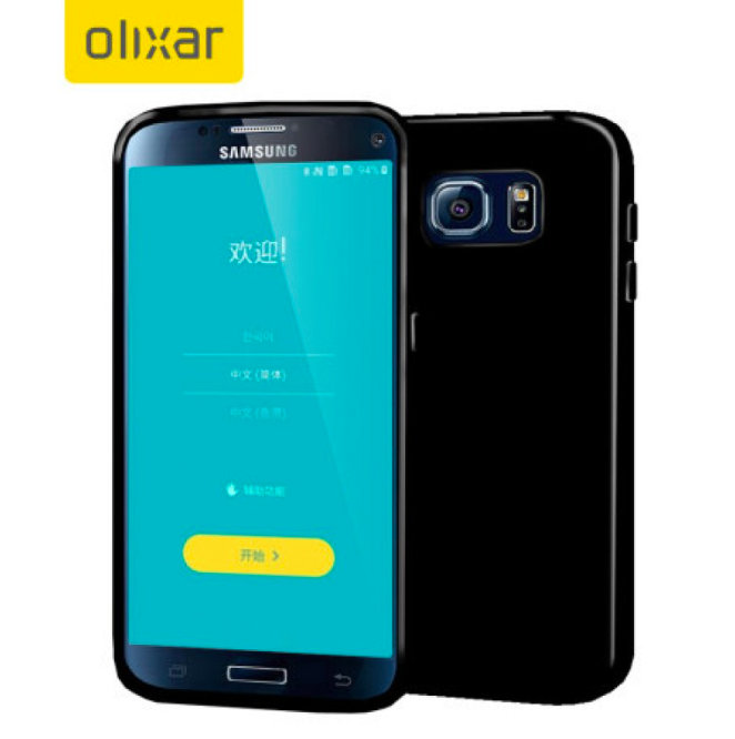 Samsung-Galaxy-S7-case-4gnews.jpg