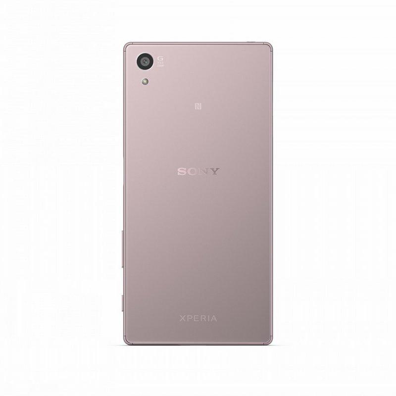 Sony-Xperia-Z5-Pink-Sakura-4gnews-5.jpg