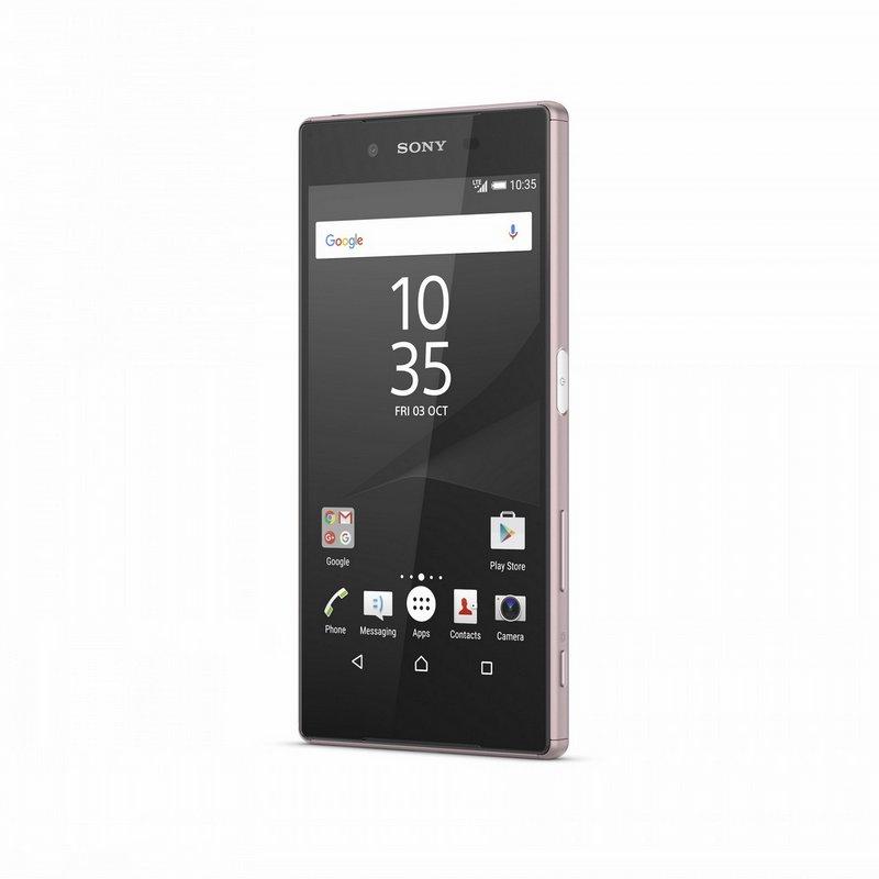 Sony-Xperia-Z5-Pink-Sakura-4gnews-6.jpg