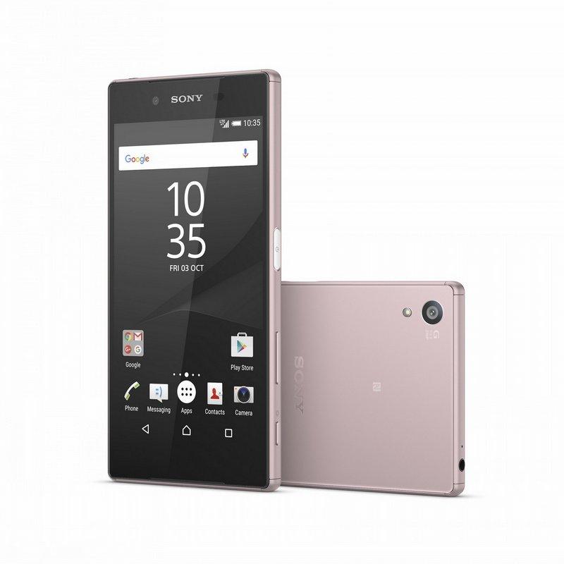 Sony-Xperia-Z5-Pink-Sakura-4gnews-7.jpg